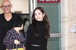 park min young airport fashion